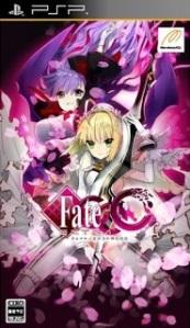 fateextra-ccc-jpn